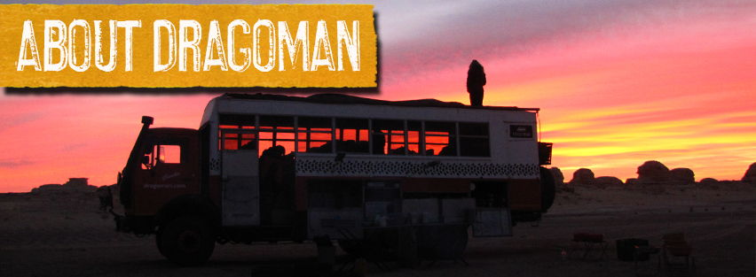 About-Dragoman-banner-1.jpg