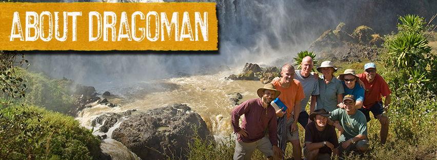 About-Dragoman-banner-2.jpg
