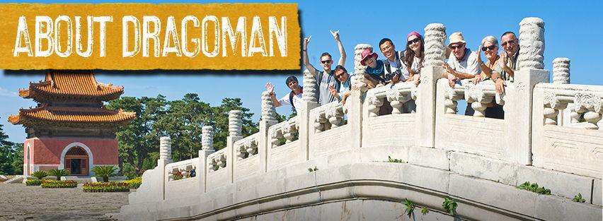 About-Dragoman-banner-3.jpg
