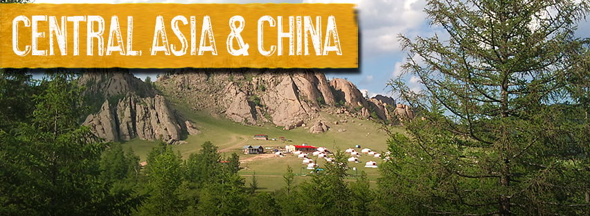 C-Asia-&-China-banner-image-1.jpg