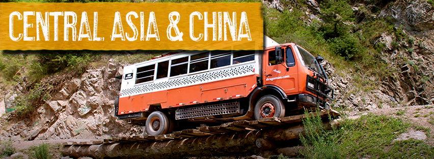 C-Asia-&-China-banner-image-3.jpg